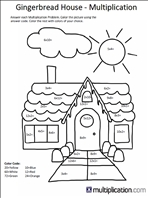 free christmas multiplication coloring worksheets