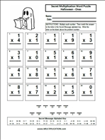 Free Halloween Multiplication Worksheets | multiplication.com