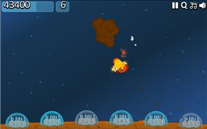 Shoot the Meteorites with Missiles in Missile Defense | Multiplication.com