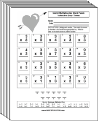free multiplication worksheets  multiplicationcom free secret puzzle valentines multiplication worksheets  multiplicationcom